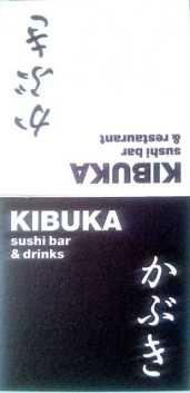 wpid-vk-kibuka01.jpg